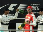 F1 2015 - Your race begins-Teaser-Trailer